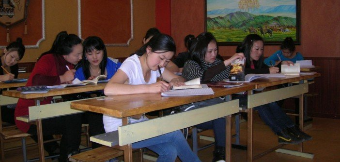 education in mongolia