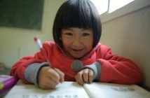 Education_China