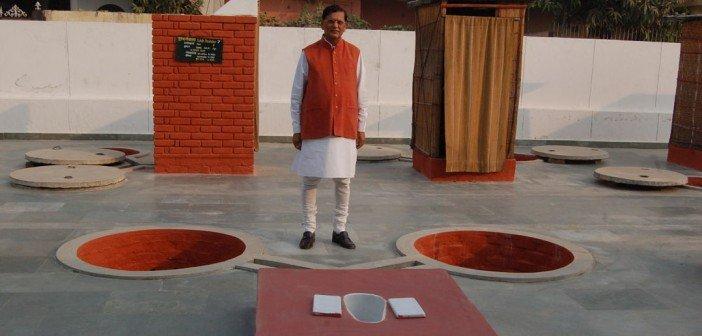 Innovative Toilets