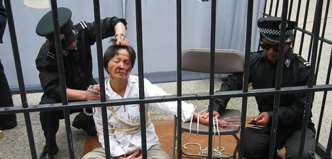 The Connection At Huntsville >> Torture and China's Judiciary - BORGEN