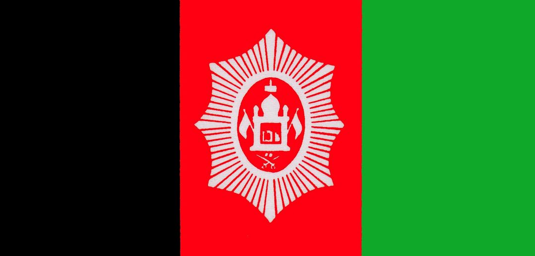 A Brief History Of Afghanistan Borgen