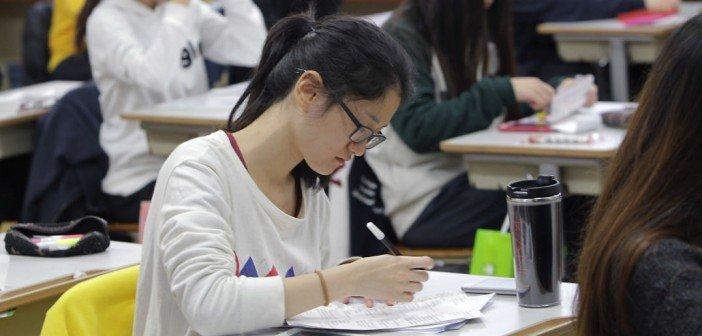 Korean_Students