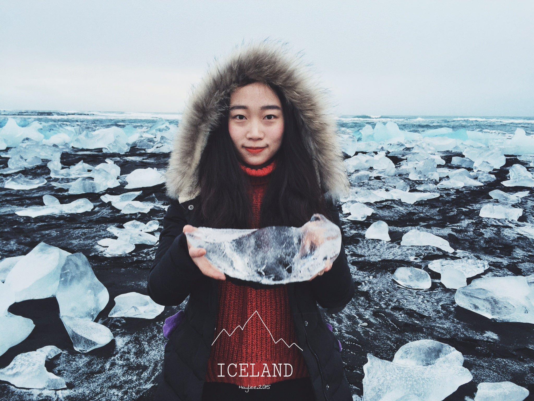 Iceland women pics