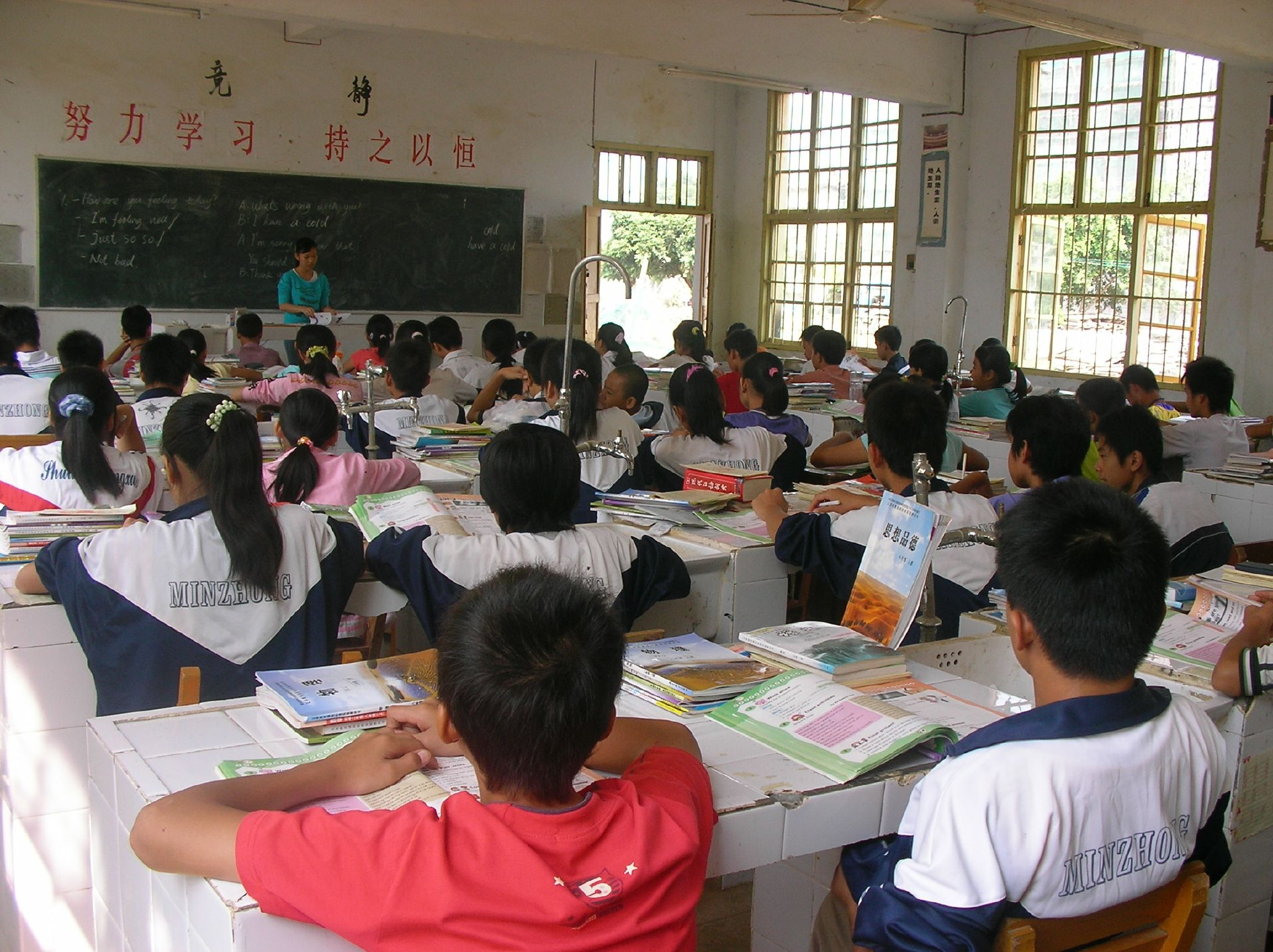 Education in China: Competitive Beyond Compare