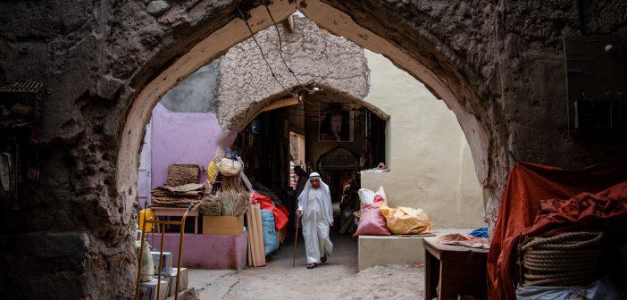 Hunger in Oman