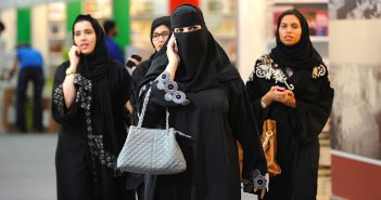Women to Watch in Saudi Arabia