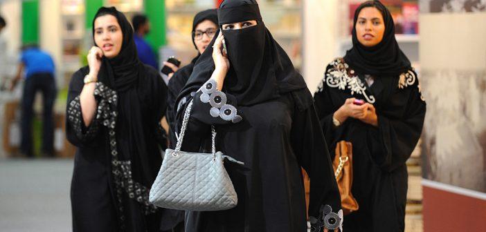 Women to Watch in Saudi Arabia