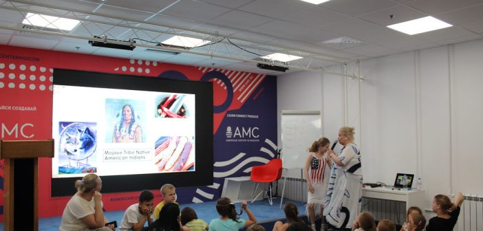 American Center in Moscow Provides Opportunities