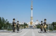 foreign investments in Turkmenistan