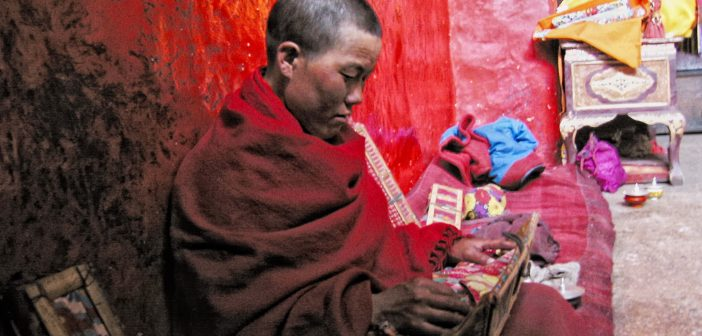 Tibetan Policy and Support Act