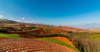 Starbucks' Farming Centers in Yunnan
