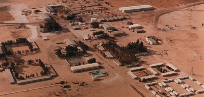 Libya's Farms